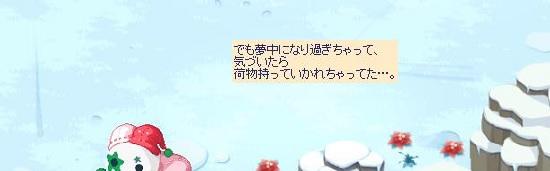 ヨンタの頼み事11.jpg