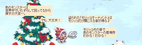 ヨンタの頼み事13.jpg