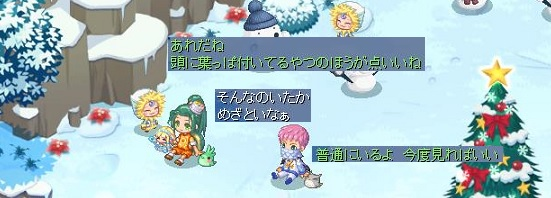 ヨンタの頼み事31.jpg