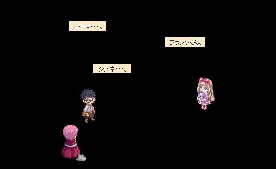深き森の人形邸486.jpg