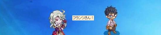 深き森の人形邸491.jpg