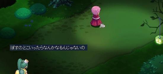 深き森の人形邸505.jpg