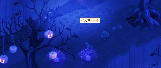 深き森の人形邸509.jpg
